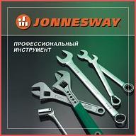 JONNESWAY- профессиональный инструмент